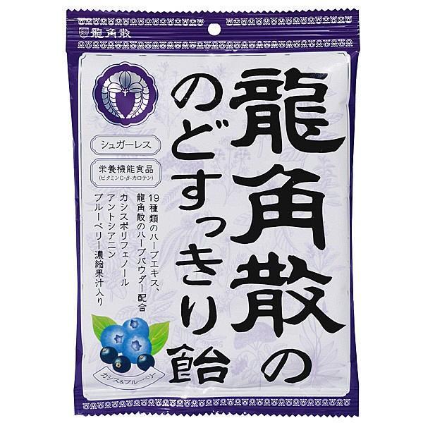龍角散 アウトレット 龍角散ののどすっきり飴 オンライン限定商品 カシス 1袋 ブルーベリー