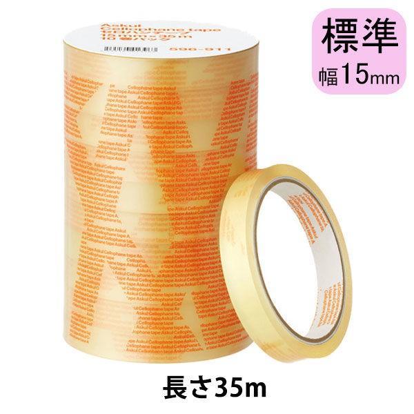 アスクル ●日本正規品● セロハンテープ 開店記念セール 幅15mm×35m 1パック 10巻入