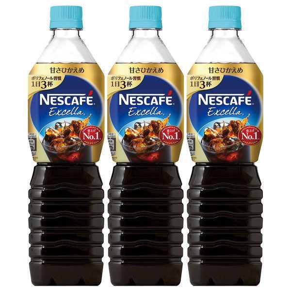 ネスカフェ エクセラ ボトルコーヒー 甘さひかえめ 3本 物品 配送員設置送料無料 1セット 900ml