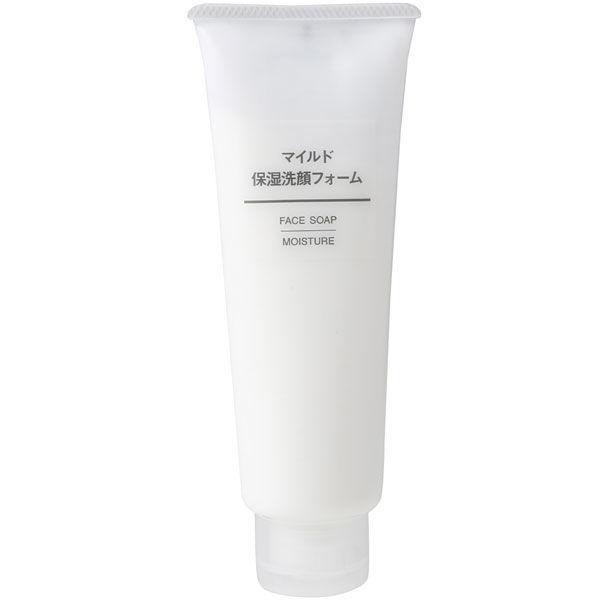 無印良品 マイルド保湿洗顔フォーム 120g 公式ショップ 良品計画 6461272 限定モデル