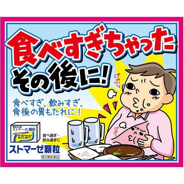 過ぎ 胃 もたれ 食べ 胃もたれの原因は食べ過ぎ?【治し方には食事内容が大事!】
