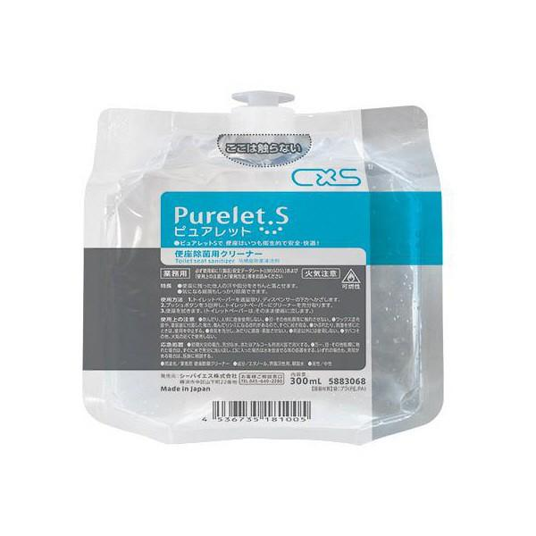 便座除菌クリーナー 激安特価品 ピュアレットS専用液 アウトレット 除菌カートリッジ 300ml 1箱 6個入 シーバイエス
