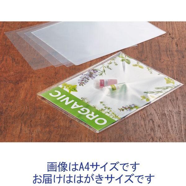 アスクル OPP袋 シールなし 売れ筋ランキング 激安挑戦中 はがき用 1セット 1000枚:500枚入×2袋 簡易包装