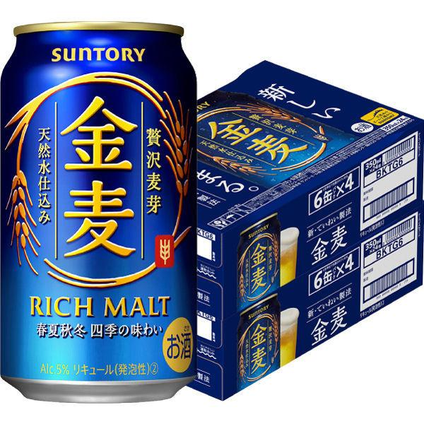 送料無料 新ジャンル 新品未使用正規品 第3のビール 金麦 350ml デポー 48本 缶 2ケース