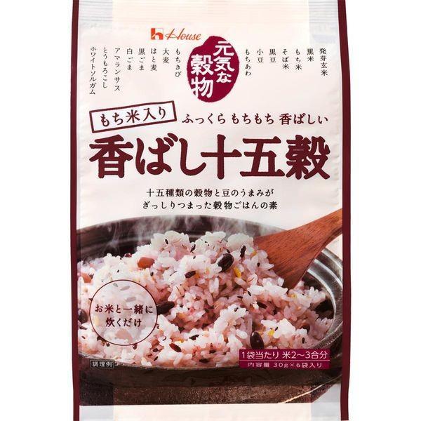 ハウス食品 元気な穀物 日本製 香ばし十五穀 1袋 入荷予定