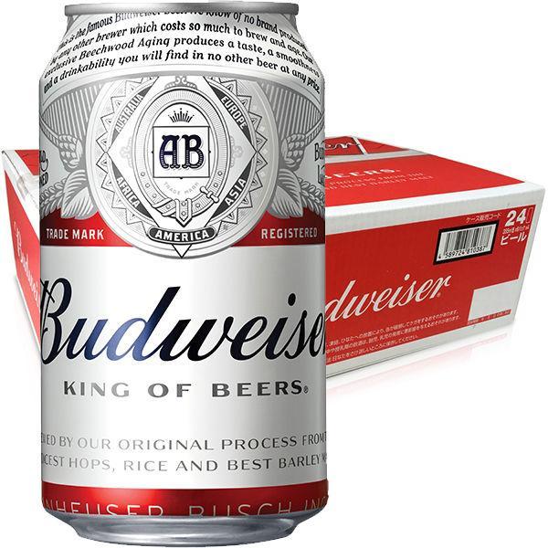 送料無料 輸入ビール 缶ビール バドワイザー budweiser 24本 1ケース 355ml 在庫一掃売り切りセール 当店は最高な サービスを提供します