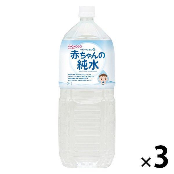 0ヵ月頃から WAKODO 和光堂 ベビーのじかん 2L×3本 超歓迎された 期間限定特価品 1セット 赤ちゃんの純水