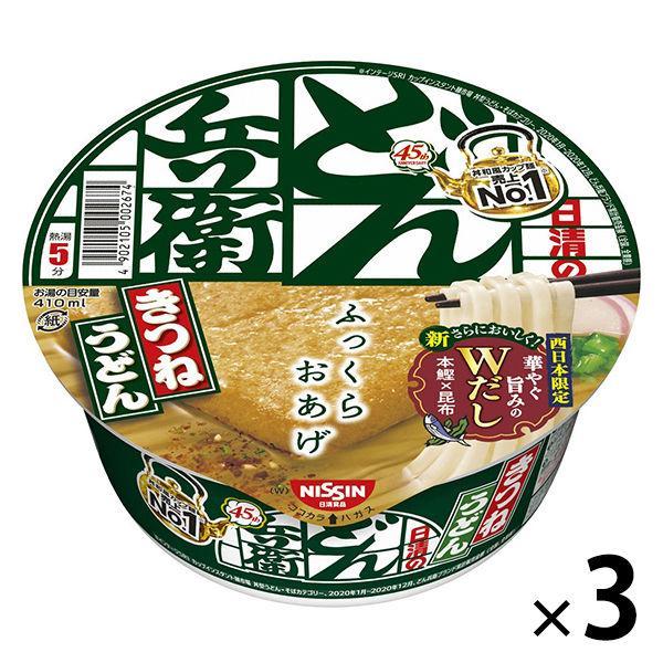 人気商品 日清食品 日清のどん兵衛 きつねうどん 引き出物 3食入 西日本版 1セット