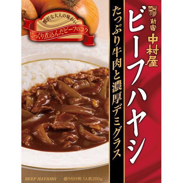 新宿中村屋 お値打ち価格で ビーフハヤシ たっぷり牛肉と濃厚デミグラス 1個 200g 低廉