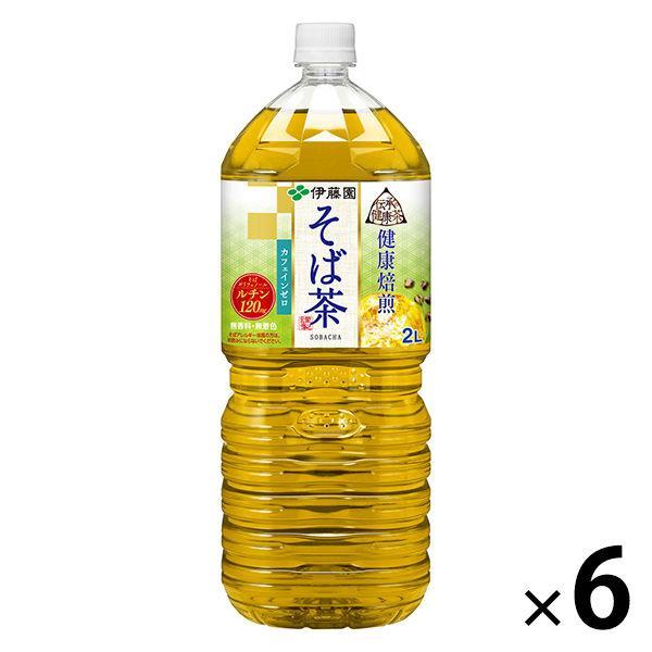 伊藤園 トレンド 伝承の健康茶 チープ そば茶 6本入 1箱 2L
