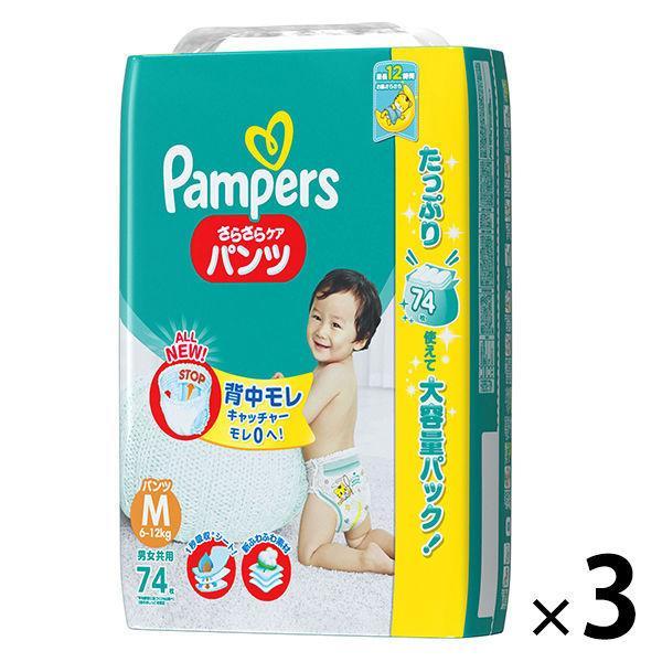 パンパース おむつ パンツ M 6〜11kg 1ケース 流行のアイテム 発売モデル ウルトラジャンボ Pamp;G さらさらケア 74枚入×3パック