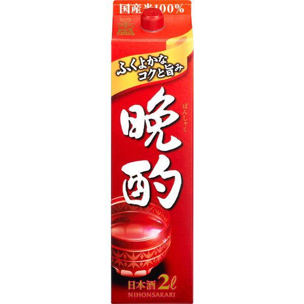 新色追加して再販 日本盛 晩酌 新着 パック 日本酒 2L