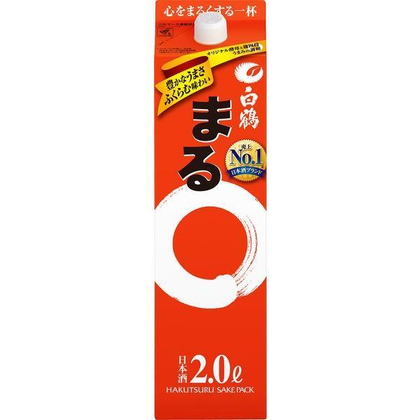 白鶴 まる パック 2L 1本 [宅送] 優先配送 日本酒
