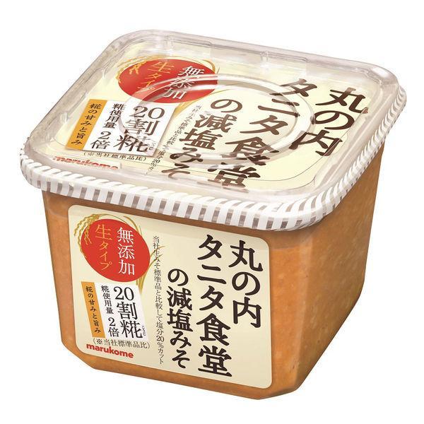 マルコメ 丸の内タニタ食堂の減塩みそ 650g 定番から日本未入荷 購入