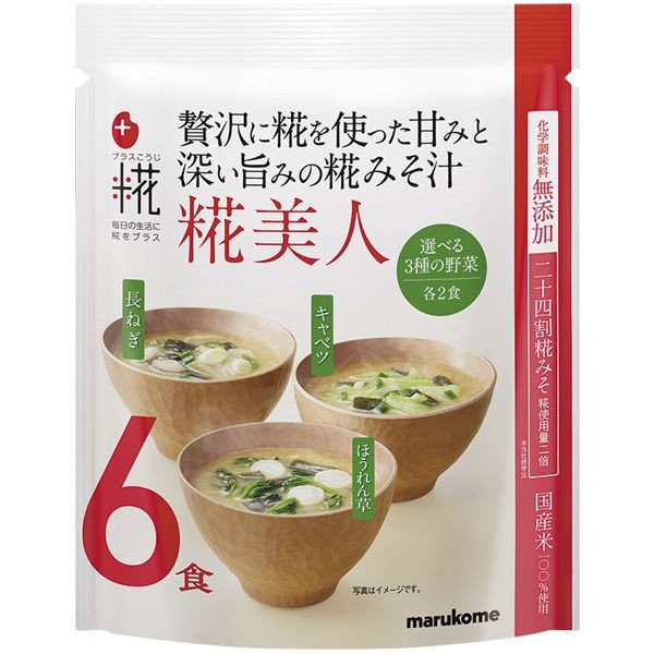 インスタント プラス糀 生みそ汁 糀美人 最新アイテム 6食入 マルコメ 1袋 永遠の定番モデル
