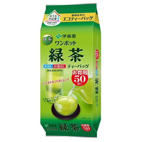 水出し可 伊藤園 ワンポット 大注目 抹茶入り緑茶 1袋 お買い得品 エコティーバッグ 50バッグ入