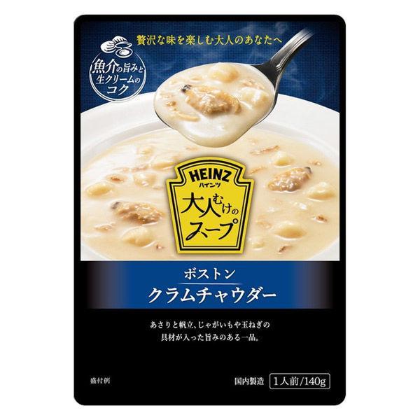 物品 インスタント 大人むけのスープ ボストンクラムチャウダー 140g ハインツ 1個 HEINZ お気に入