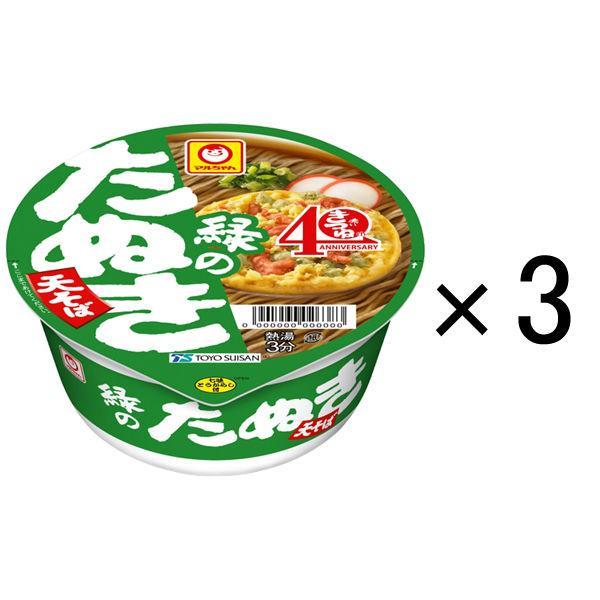 カップ麺 マルちゃん 緑のたぬき天そば 東 101g 格安店 初回限定 1セット 東洋水産 3個