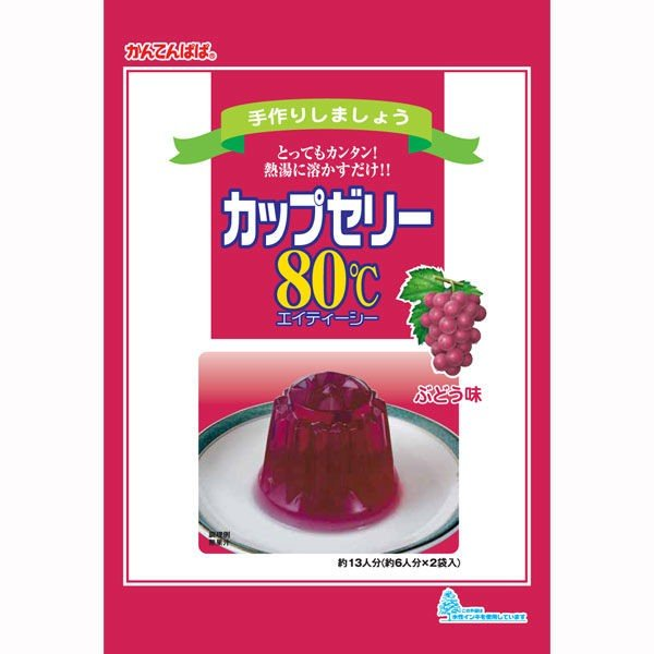 かんてんぱぱ カップゼリー80℃ 捧呈 ぶどう味 2袋入 1個 業界No.1