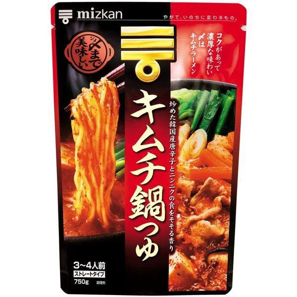 ワゴンセール ミツカン 〆まで美味しいキムチ鍋つゆ NEW売り切れる前に☆ 750g 初回限定 ストレート