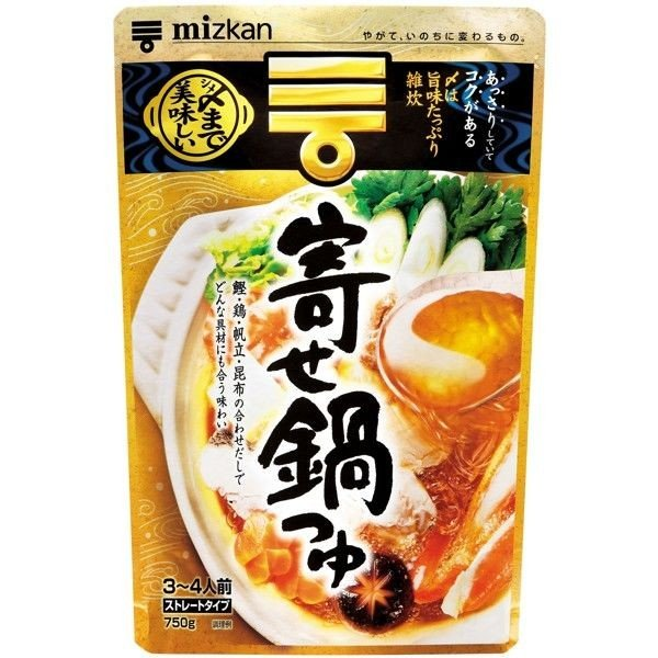 低価格化 ワゴンセール ミツカン 750g 送料0円 〆まで美味しい寄せ鍋つゆストレート