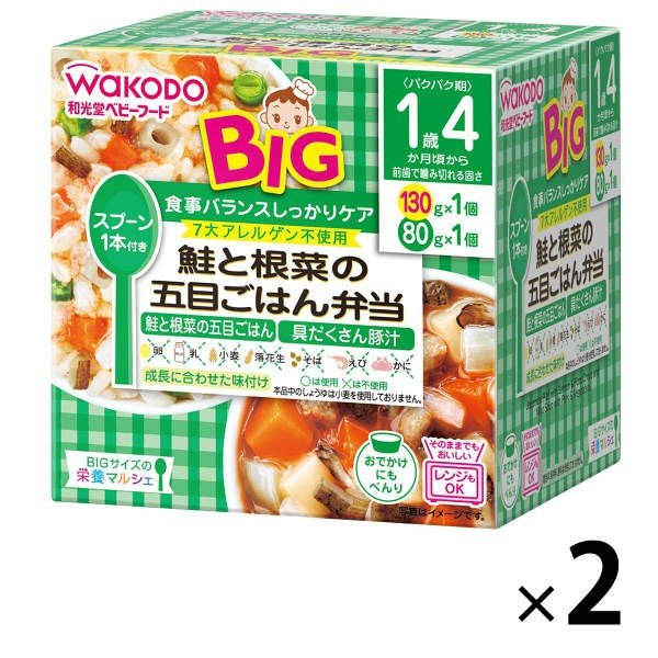 1歳4ヵ月頃から WAKODO 和光堂ベビーフード BIGサイズの栄養マルシェ 離乳食 ショッピング 鮭と根菜の五目ごはん弁当 本店 アサヒグループ食品 2箱