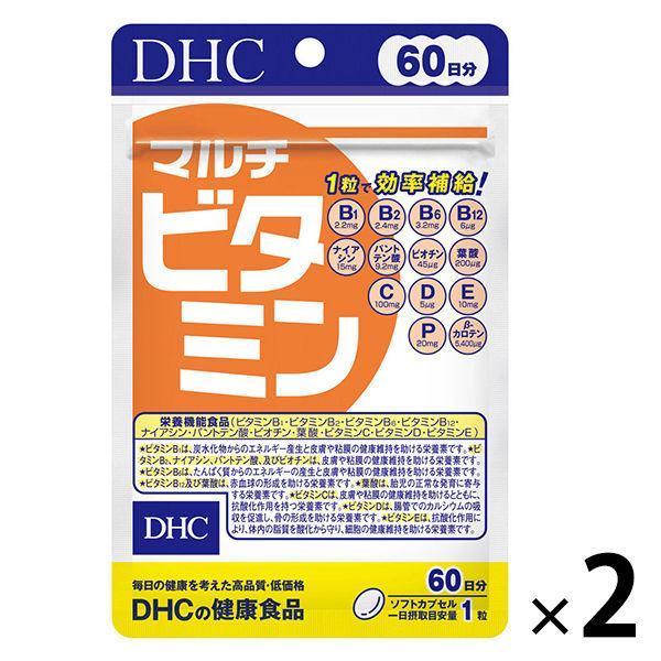 DHC マルチビタミン 60日分 出色 60粒×2袋 ビタミンC ビタミンD 在庫一掃売り切りセール ビタミンB ディーエイチシー 葉酸 野菜 サプリメント