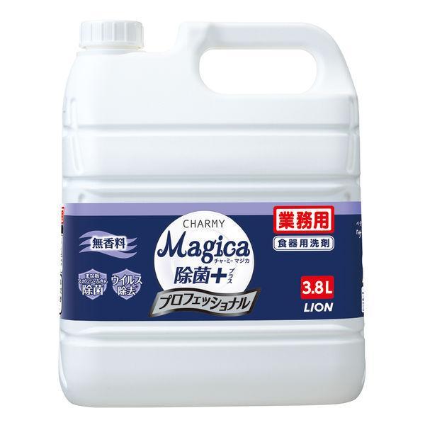 CHARMY Magica(チャーミーマジカ) 除菌プラス プロフェッショナル 無香料 詰め替え 業務用 3.8L 1個 食器用洗剤 ライオン