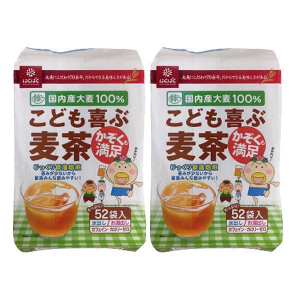 はくばく こども喜ぶ麦茶 日本正規品 開催中 104バッグ:52バッグ入×2袋 1セット