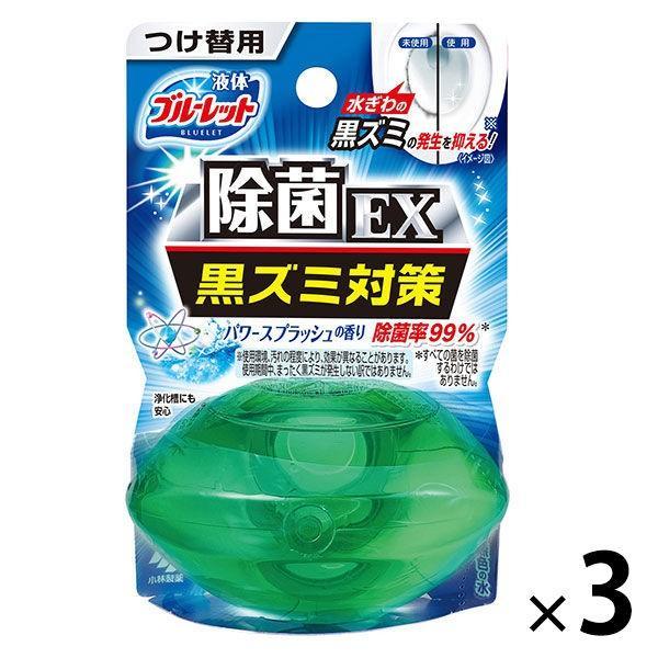 液体ブルーレットおくだけ除菌EX セール 登場から人気沸騰 トイレタンク芳香洗浄剤 つけ替用 パワースプラッシュの香り 小林製薬 新作販売 70ml 1セット 3個