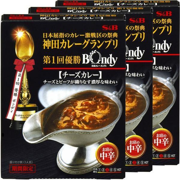 エスビー食品 神田カレーグランプリ 欧風カレーボンディ チーズカレー お店の中辛 1セット 本物 3個 最安値挑戦