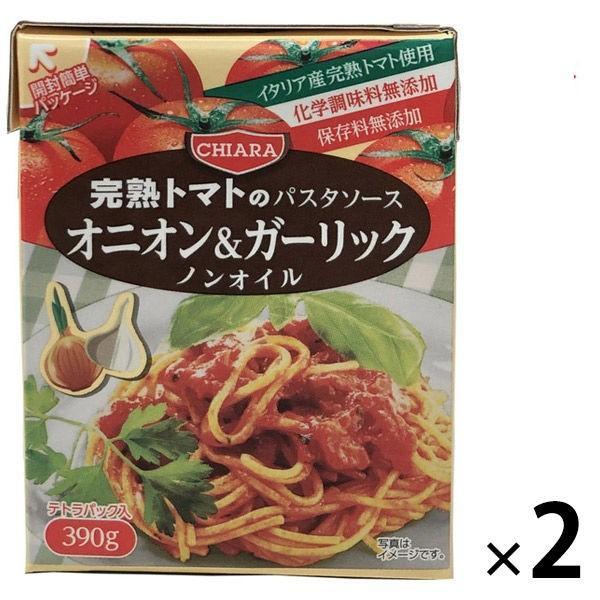 富士貿易 キアーラ ノンオイルパスタソース ガーリック 390g オニオン 定番 1セット 2個 激安特価品