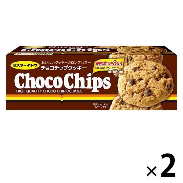 プレゼント イトウ製菓 チョコチップクッキー 送料無料 1セット 2箱入