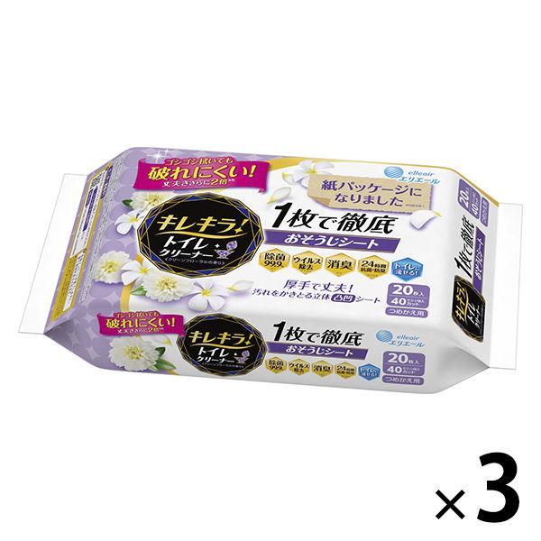 エリエール キレキラ!1枚で徹底トイレおそうじシート 詰め替え 1セット(20枚入×3パック)除菌99.9%・消臭・抗菌・防臭 大王製紙