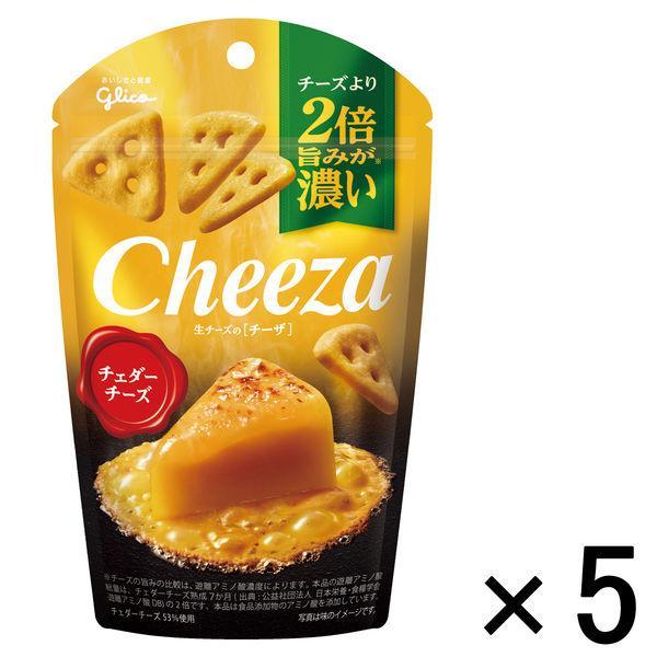 本日限定 江崎グリコ 生チーズのチーザ チェダーチーズ 送料無料カード決済可能 1セット 5個