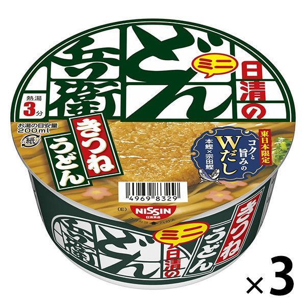 日清食品 日清のどん兵衛 割り引き きつねうどんミニ 激安挑戦中 3個 24718 東日本版