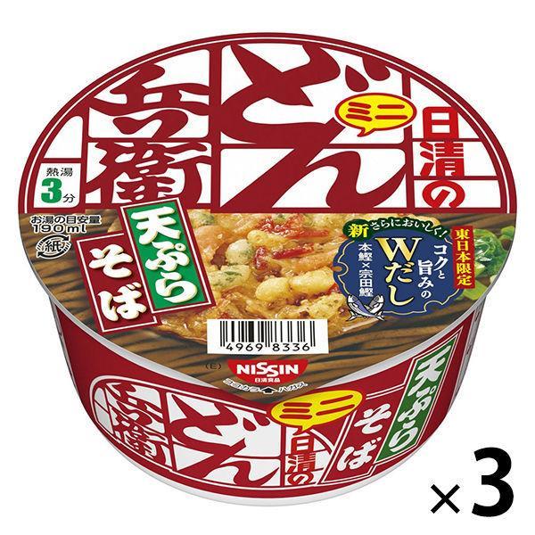 日清食品 開店記念セール 売り込み 日清のどん兵衛 天ぷらそばミニ 東日本版 3個