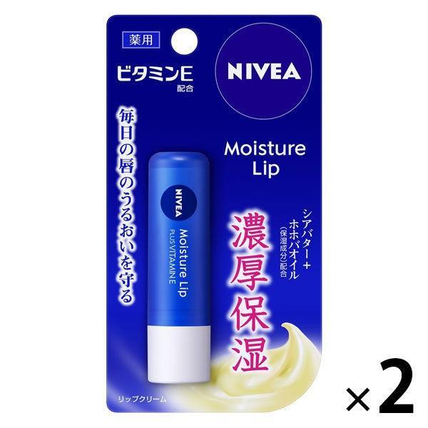 ニベア モイスチャーリップ ビタミンE 2個 SALE 3.9g 専門店 花王