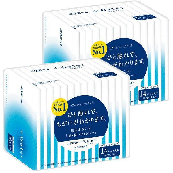 ポケットティッシュ エリエール+Water 予約販売 1セット 大王製紙 14組×28個入 信憑