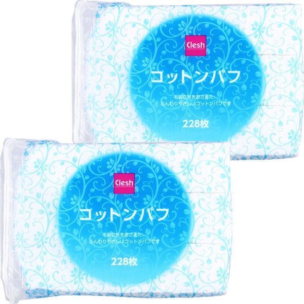 Clesh Seasonal Wrap入荷 クレシュ コットンパフ 開催中 5×6cm スズラン 228枚入