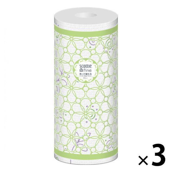 LOHACO限定 キッチンペーパー 不織布 52カット 52カット×3ロール ボタニカル1セット スコッティファイン 登場大人気アイテム 在庫処分 洗って使えるペーパータオル