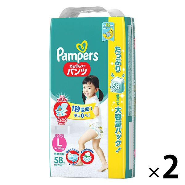 パンパース ランキングTOP5 おむつ パンツ L 9〜14kg 1セット ウルトラジャンボ クリアランスsale 期間限定 58枚入×2パック さらさらケア Pamp;G