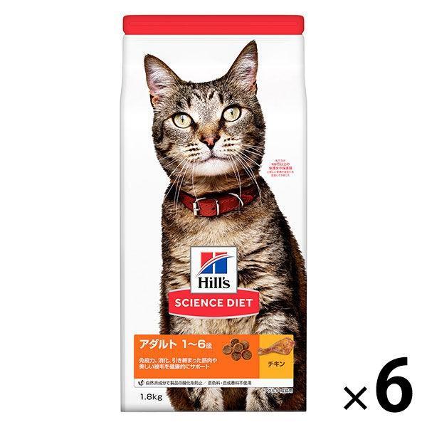 箱売り  サイエンスダイエット キャットフード アダルト 成猫用 1歳·6歳 下部尿路の健康維持 チキン 1.8kg 6袋