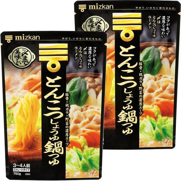 ミツカン 〆まで美味しいとんこつしょうゆ鍋つゆ ストレート 750g 2個