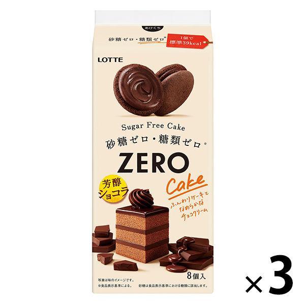 ゼロ 在庫あり シュガーフリーケーキ 芳醇ショコラ 3個 ロッテ 価格 洋菓子