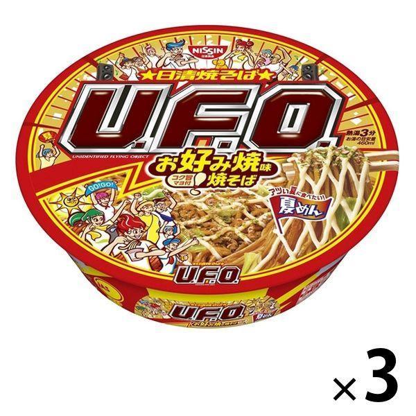 カップ麺 日清焼そば U.F.O ユーフォー 格安店 お好み焼味 1セット 焼そば 120g 数量は多 日清食品 3個