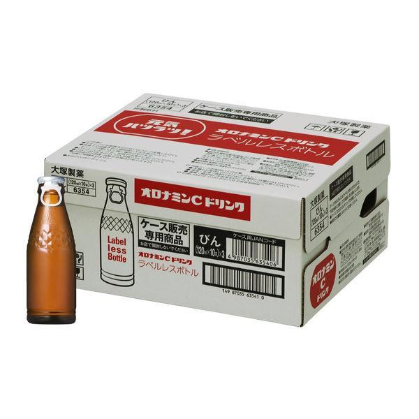 大塚製薬 訳あり商品 オロナミンC ラベルレス 1箱 30本入 永遠の定番モデル 栄養ドリンク