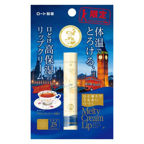 メーカー再生品 安心の定価販売 数量限定 メンソレータム メルティクリームリップ ロート製薬 ブリティッシュティーの香り