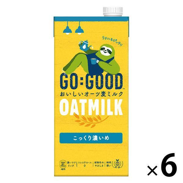 コカ コーラ GO:GOOD 新着 おいしいオーツ麦ミルク こっくり濃いめ 6本入 1L 紙パック 1箱 2020秋冬新作