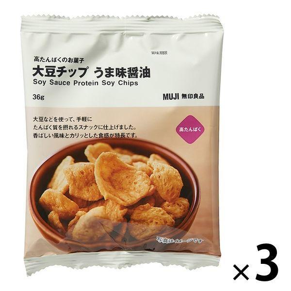 無印良品 高たんぱくのお菓子 大豆チップ 高品質新品 うま味醤油味 36g メーカー公式 3袋 良品計画